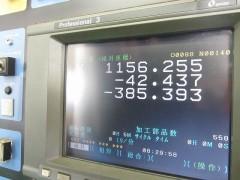 【Sold out】マシニングセンター(立型) V55の写真03
