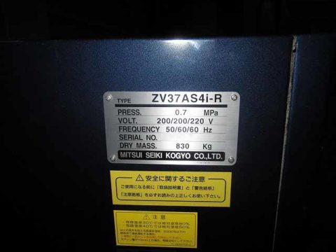 【Sold out】コンプレッサー/三井精機/ZV37AS4i-R/2012年の写真06