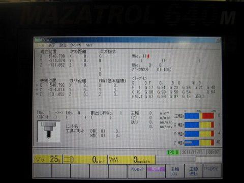 【Sold out】立型マシニングセンター マザック SVC2000L/120 2007年式の写真05