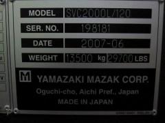 【Sold out】立型マシニングセンター マザック SVC2000L/120 2007年式の写真06