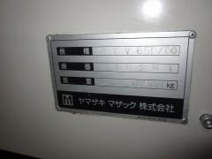 【Sold out】立型マシニングセンター(BT50) / ヤマザキマザック / MTV655 / 1996年の写真10