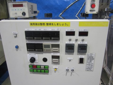 【Sold out】2液自動混合定量吐出装置の写真04