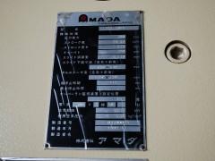 【Sold out】アマダ / 200tショートプレス機 / TPL200S / 1993の写真06