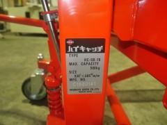 【Sold out!】ハンドリフター / HC-5B-70 / をくだ屋技研 / 新品未使用品の写真08