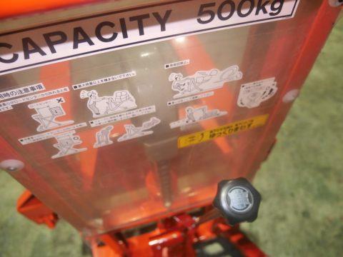 【Sold out!】ハンドリフター / HC-5B-70 / をくだ屋技研 / 新品未使用品の写真06