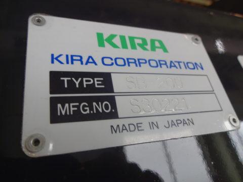 【Sold out】NCスーパーボール盤/SB-200/キラ/新古品の写真06