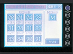 【Sold out】NCスーパーボール盤/SB-200/キラ/新古品の写真03