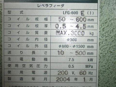 【Sold out】 200Tメカプレス/NC1-2000(1NL)E/アイダ/2004の写真02