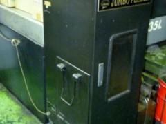 【Sold out】ワイヤーカット/AQ535L/ソディック/2002の写真04