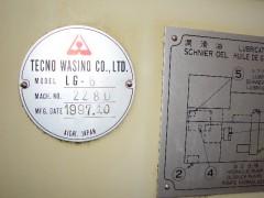 【中古機械】 NC櫛刃型旋盤/LG6/テクノワシノ/1997の写真04