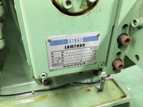 【中古機械】高速プレス/81025/ISIS/1985年製の写真04
