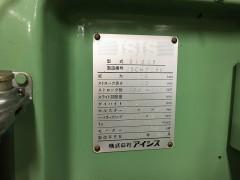 【中古機械】高速プレス/81025/ISIS/1985年製の写真07