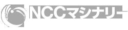 株式会社NCC NCCマシナリー
