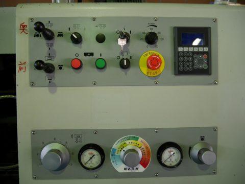 【Sold out】【中古機械】260mmバンドソー / UGA-260/ 大東精機 / 2008年の写真02
