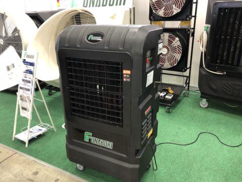 この夏 『水冷扇』で  換気と冷房を同時に解決 価格330,000円 (税別)の写真02