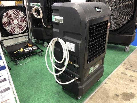 この夏 『水冷扇』で  換気と冷房を同時に解決 価格330,000円 (税別)の写真03
