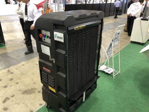 この夏 『水冷扇』で  換気と冷房を同時に解決 価格330,000円 (税別)の写真04