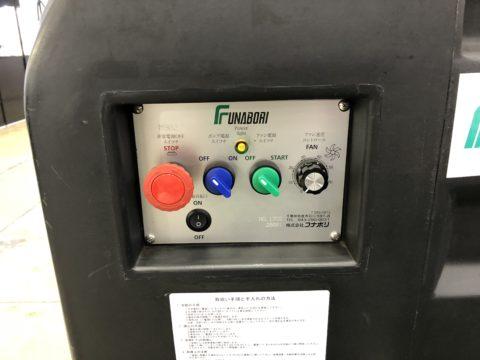 この夏 『水冷扇』で  換気と冷房を同時に解決 価格330,000円 (税別)の写真05