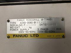 【中古機械】 ファナック / ロボドリル / α-T14iDs/ 2004の写真05
