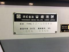 【中古機械】山崎技研/NCフライス盤/YZ-500WR/2004年の写真06