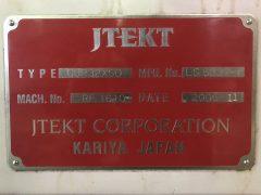 【中古機械】JTEKT/汎用円筒研削盤/GUP32X50/2006の写真08