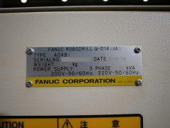 【中古機械】ファナック/ロボドリル/α-D14MiA5/2014の写真06