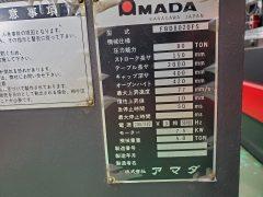 【中古機械案内】アマダ/プレスブレーキ/FBDⅢ8020FS/1997の写真05