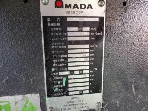 【売却済み Sold Out】【中古機械案内】アマダ/タレパン/AC255NT/2008の写真08