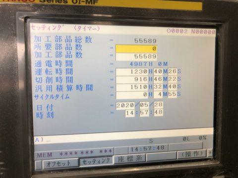 【Sold Out】【売切れ】【中古機械】NCフライス盤/山崎技研/YZ-400SG ATC/2018年式の写真07