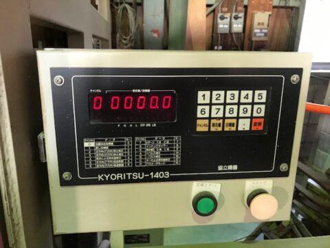【売却済み Sold Out】【中古木工機械】軸傾斜パネルソー/協立/KPN-900JHD/1999の写真04