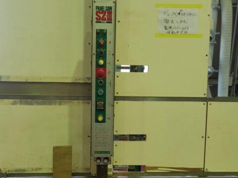 【中古木工機械】パネルソー(10尺)/シンクス/SZⅢの写真04