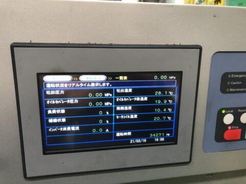 【中古機械案内】スクリューコンプレッサー/コベルコ/VS695ADⅢ-37の写真04