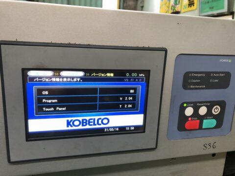 【中古機械案内】スクリューコンプレッサー/コベルコ/VS695ADⅢ-37の写真05