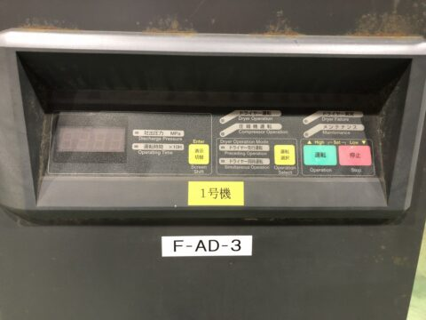 【中古機械案内】7.5kWスクリューコンプレッサー/日立/SRL-7.5DMA6/2013の写真04