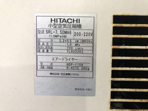 【中古機械案内】7.5kWスクリューコンプレッサー/日立/SRL-7.5DMA6/2013の写真06