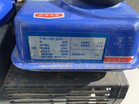 【売却済み Sold Out】【中古機械案内】ポータブル発電機/スズキ/SX650Rの写真05